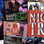 "Kickstarter Users Raise Eyebrows Over ""Night Trap"" Revamping Campaign"
