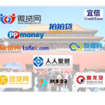 Lufax CEO: Big Risk of Fraud in China P2P Lending