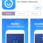 Alibaba's Ant Financial Launches Integrated Investing App.  Funds, Money Management, Loans & More