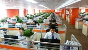 Hongling Capital Call Center