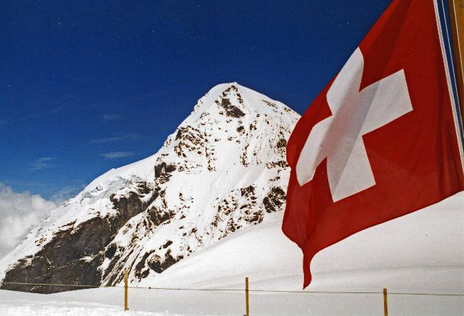 Swiss Financial Market Supervisory Authority Issues ICO Guidance