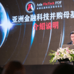 Credit China FinTech Named a Founding Member of the Global Blockchain Business Council