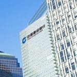 The China Construction Bank Partners with Fusang to Issue $3 Billion of Debt Using Blockchain Tech