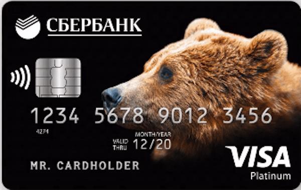 Russia's Largest Bank Sberbank Purchases $15 Million in Debt via HyperLedger Blockchain