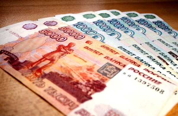 Sberbank Announces Letter-of-Credit Business of Legal Entities for Online Availability