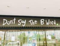 Don't Say the B Word Blockchain