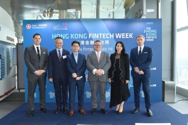 Hong Kong Fintech Week - Media Briefing_Event Photo