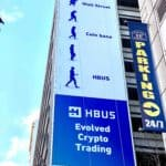 Evolution: HBUS Digital Currency Exchange Kicks Off Ironic Outdoor Advertising Campaign