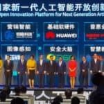 Ping An Set to Develop National Open Innovation Platform For Next Generation AI  in Consumer Puhui Finance