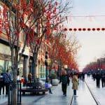 China: WeiyangX Fintech Review
